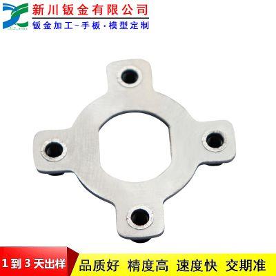新川厂家直供xcbj08092504铝型材五金配件钣金加工定制