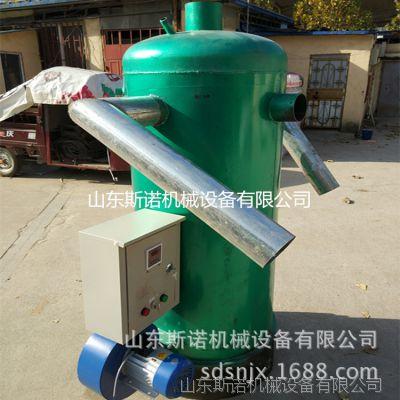 斯诺现货养殖热风炉 节能立式暖风炉 燃煤锅炉暖风机