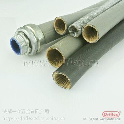 埋地普利卡金属软管 PVC包塑外层包塑 离家防水耐工防水纸LV-5Z
