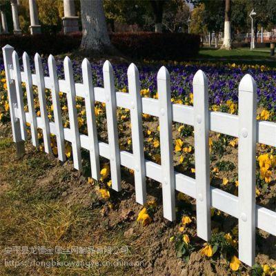 绿化带小栏杆 社区隔离栏价格 城市公路绿化围栏