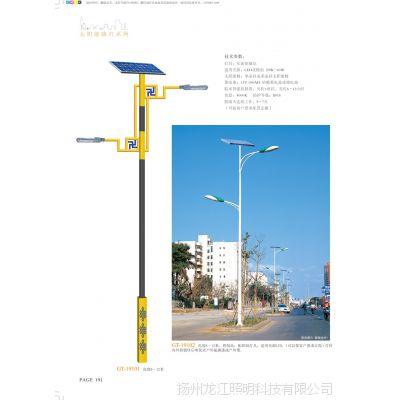 德州安装6米太阳能路灯选择扬州龙江照明品牌