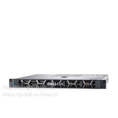 DELL戴尔PowerEdge R340机架式1U服务器详细介绍