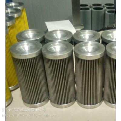 0950R010BN3HC贺德克化工厂液压油滤芯
