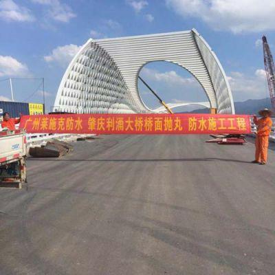 fyt-1改进型桥面防水涂料厂家批发
