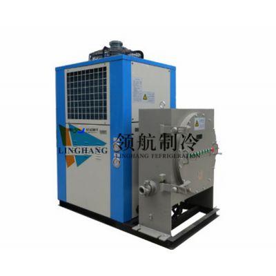 工业冷水机价格-领航制冷-汕尾工业冷水机