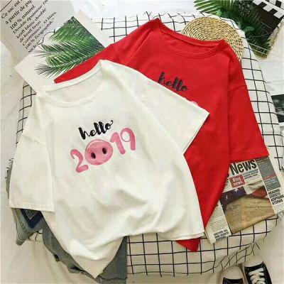 日系女装棉短袖上衣超低价售卖保定两元一斤服装批发日系大码