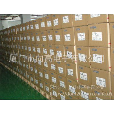 5750 X7R 22UF ±20% 25VTDK高尺寸电容
