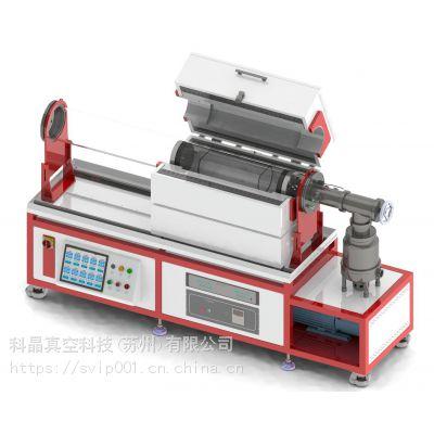 TD4C电工纯铁,工业纯铁,真空退火炉,真空热处理设备
