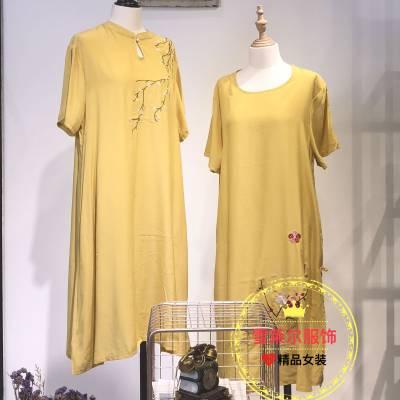 一二线品牌服饰库存尾货批发铜氨丝套装货源市场批发多种风格新款组合包