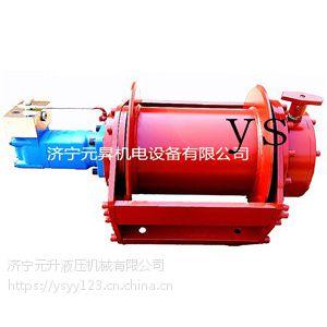 液压马达卷扬机生产厂家 3吨小型液压绞车图片