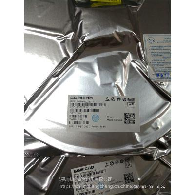 SGM8522XS/TR SGMICRO SOP8