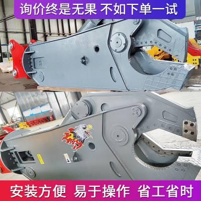 勾机液压剪 艾迪250型鹰嘴剪 挖机剪切工具