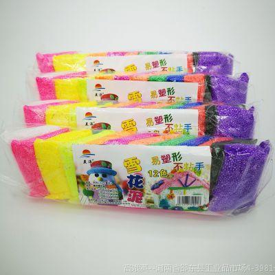 批发超轻粘土12色儿童DIY手工玩具雪花泥珍珠泥彩泥易塑形不粘手