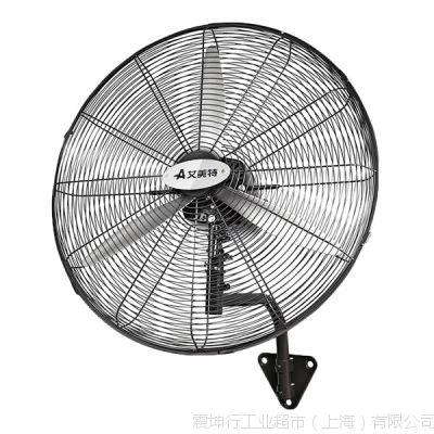 AIRMATE/艾美特 壁挂式工业风扇 FP5014W 220V/200W/500mm