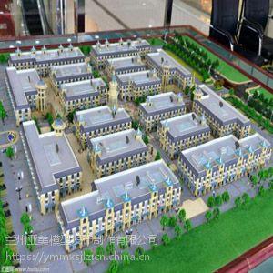 供甘肃定西建筑沙盘模型和白银景观沙盘模型报价