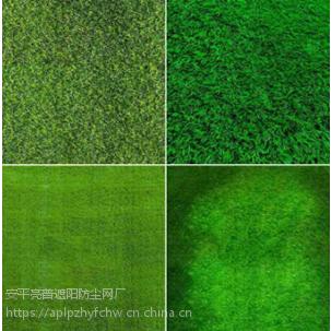 绿色人造草坪围挡厂家@河北绿色人造草坪围挡厂家直销