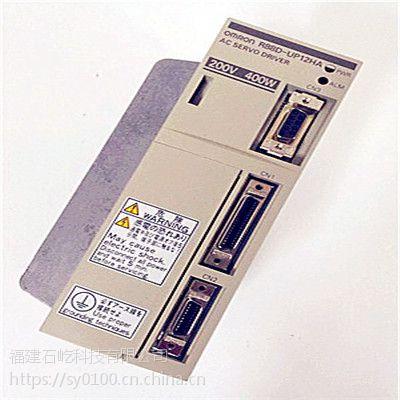 西门子 6ES7 467-5GJ02-0AB0 配件