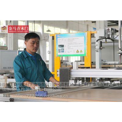 实木门生产厂家用设计和电商为客户带来便利