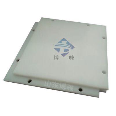 超高分子量聚乙烯仿真冰板加工定制 耐磨自润滑游乐场地板