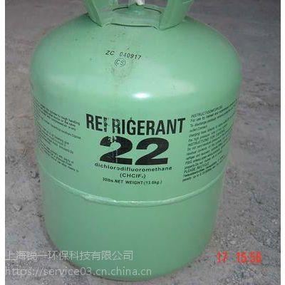 科慕制冷剂目前国内价格走势 是否可以现货供应