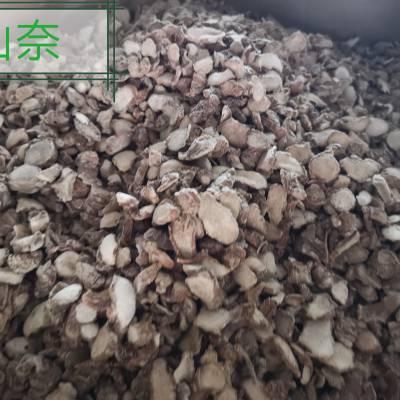 【中药材山奈】沙姜、三柰、山辣哪里可以购买批发价 格多少钱一公斤