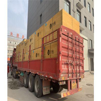 工地建筑模板生产厂家-建筑模板生产厂家-齐远木业(查看)