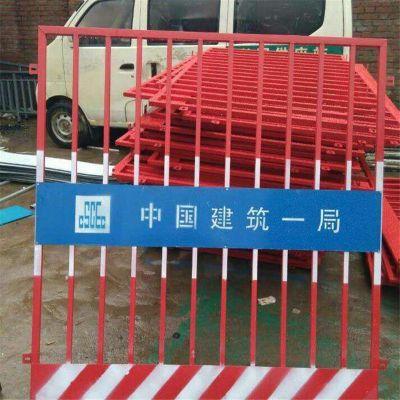 中国二冶基坑防护栏、中国中冶临边防护围栏、基坑护栏价格