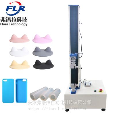 硅胶产品拉力压缩强度试验机 硅胶材料压缩回弹率试验机