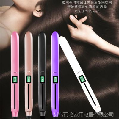 跨境专供液晶直发器卷直两用电夹板短发内扣卷发棒 拉直板烫发器