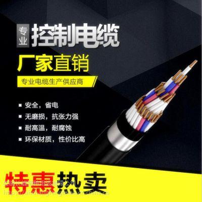 长峰 NH-KFV22 铜芯氟塑料绝缘阻燃聚氯乙烯护套钢带铠装耐火控制电缆