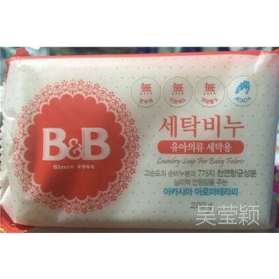 韩国保宁皂B&B婴儿洗衣皂 宝宝bb肥皂洋槐 香草 薰衣草迷迭香