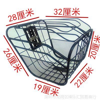 新电动车车筐铁质菜篮加粗带盖自行车篮车自行车车筐菜篮自行车前