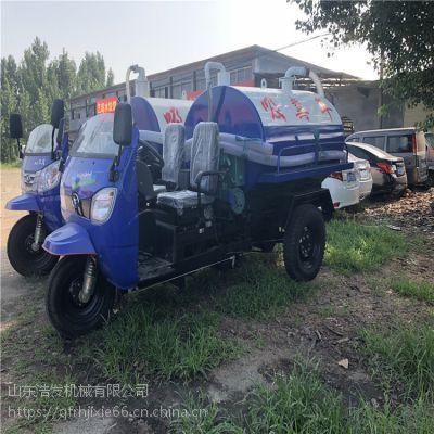农村环卫吸粪车 排污水用三轮大容量吸污车