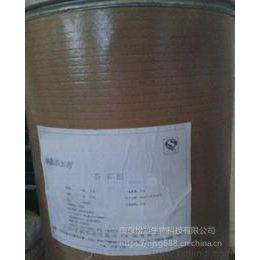 茶多酚价格 茶多酚生产厂家