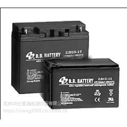 BB蓄电池~美美蓄电池BP26-12【滁州】网上销售/在线报价、订购