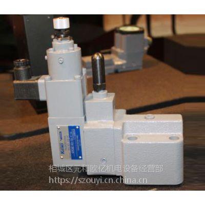欧亿机电DG5S-10-3C-E-P2-T-86-JA192-M东京计器换向阀