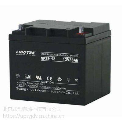 LIBOTEK力波特蓄电池现货工厂***新报价