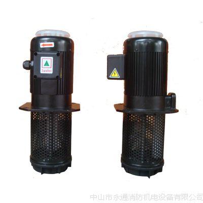 三淼强力机床冷却泵TC-8180三相车床泵冷却水循环泵