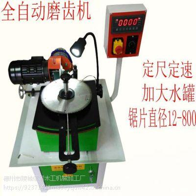 山东木工机械XD-870全自动磨齿机定速记齿供应合金刀头圆锯片磨刀机鑫道木工机械