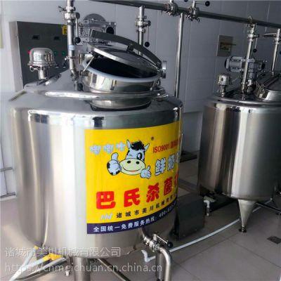 牛奶杀菌设备 小型乳品生产线