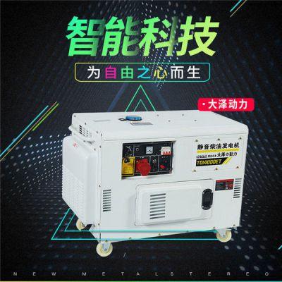 静音款10千瓦柴油发电机油耗多少