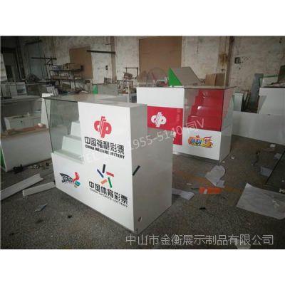 河东区哪里有 定做体彩展示柜  中国体福彩桌子定制工厂