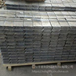 直线加速器防护铅砖,铅块工业配重,科学实验专用 千家利厂家价格优,质量优