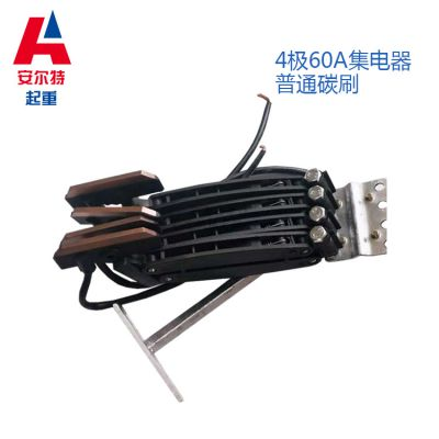 无接缝滑线集电器 三/四级行车无缝集电器 受电器