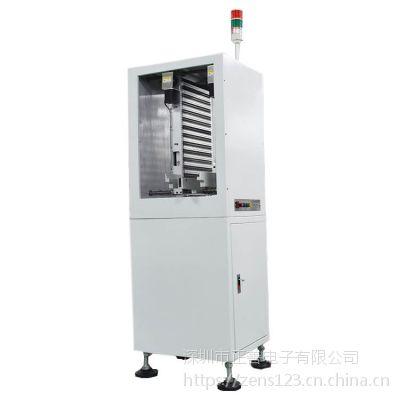 自产直销周边设备SMT上板机 全自动微型上板机 PLC控制系统可非标定制