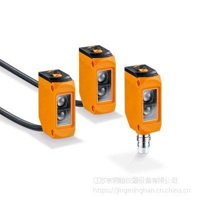 德国IFM/易福门激光传感器 漫反射传感器 O6H701 对射式传感器