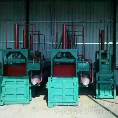 佳鑫小型废纸废薄膜打包机 散装料打包机 工厂废料岩棉压扁机生产厂家