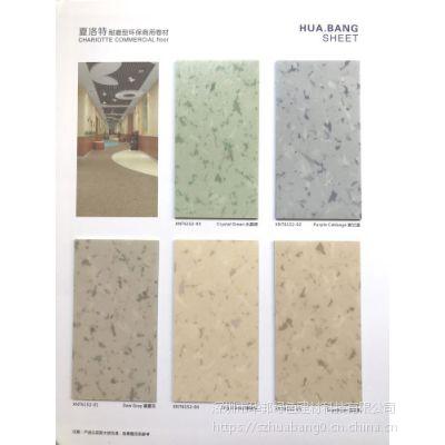供应深圳PVC舞蹈胶地板 包安装舞蹈房胶地板 PVC塑胶运动地板生产厂家 深圳 东莞 桂林