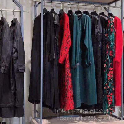 【三生物】原创设计师时尚轻奢女装品牌一手正品品牌折扣批发走份