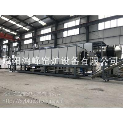 鸿峰窑炉工业催化剂专用连续式气氛回转炉